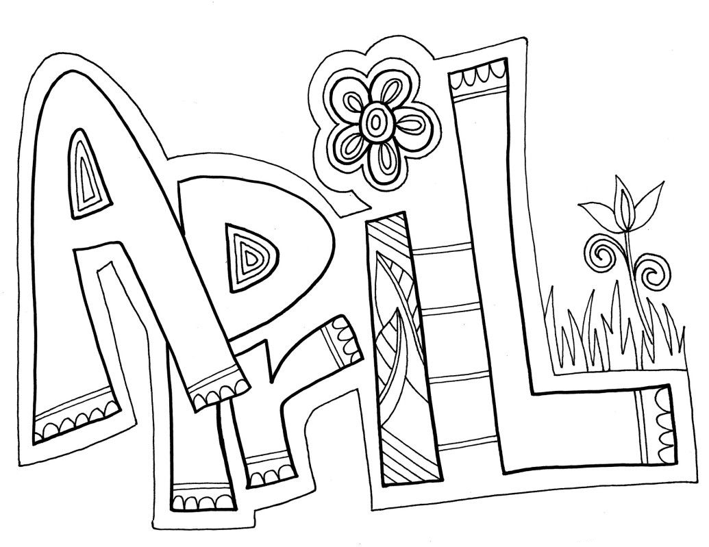 April Coloring Pages - Best Coloring Pages For Kids