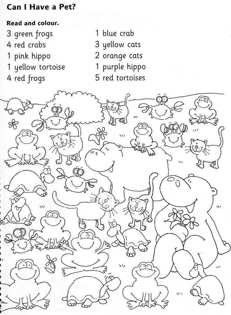 1st Grade Worksheets Best Coloring Pages For Kids