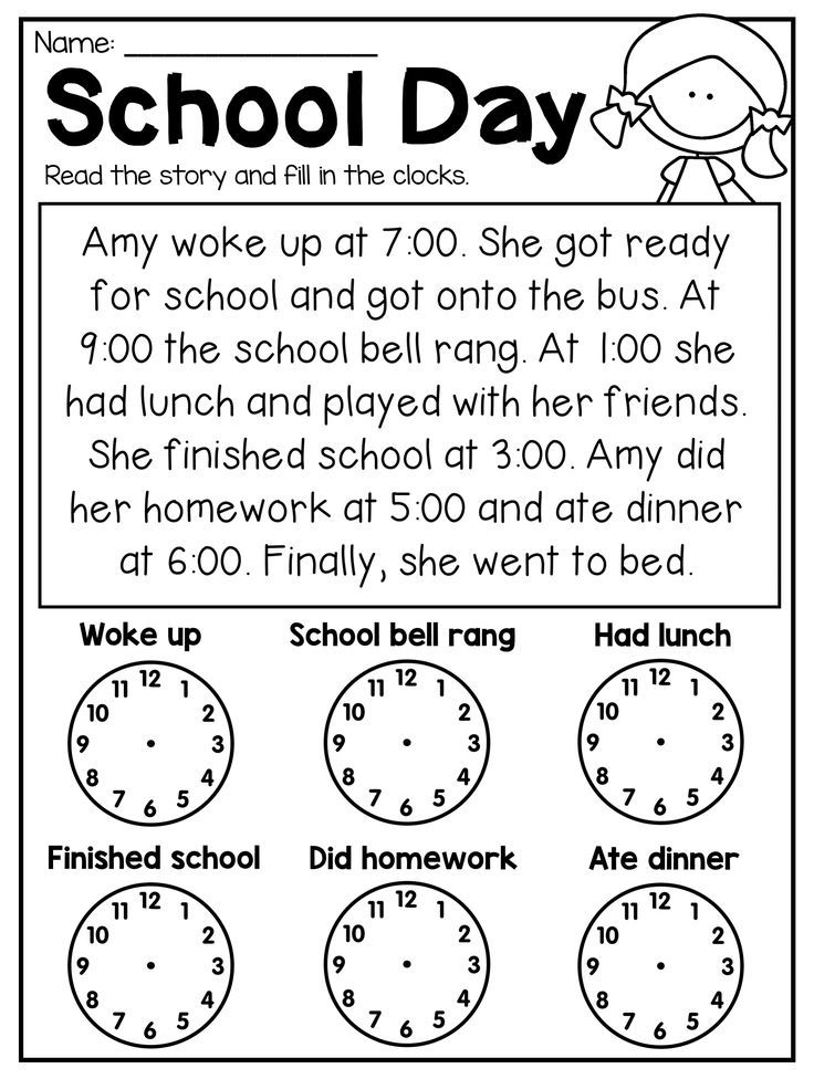 3rd Grade Worksheets School Day Story