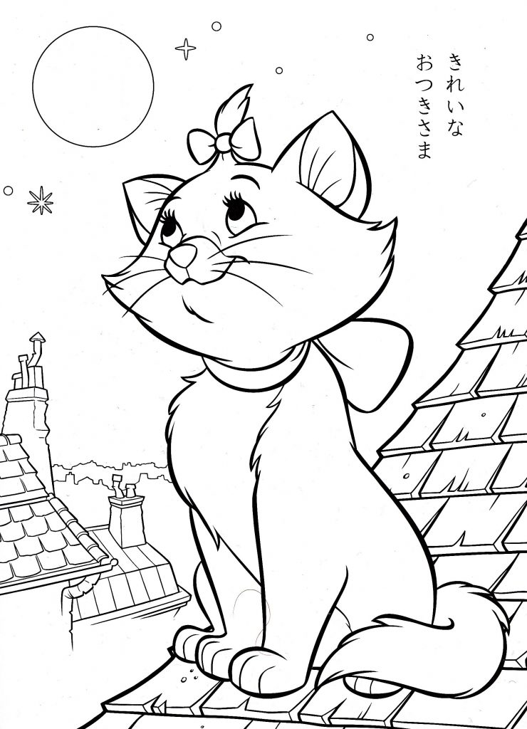 Aristocats Disney Coloring Pages for Adults