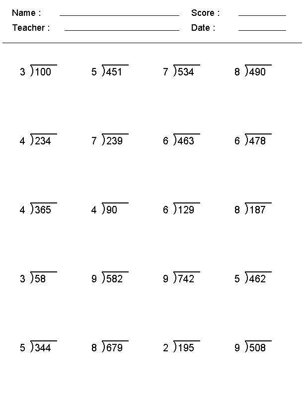 Printable 3rd Grade Division Worksheets