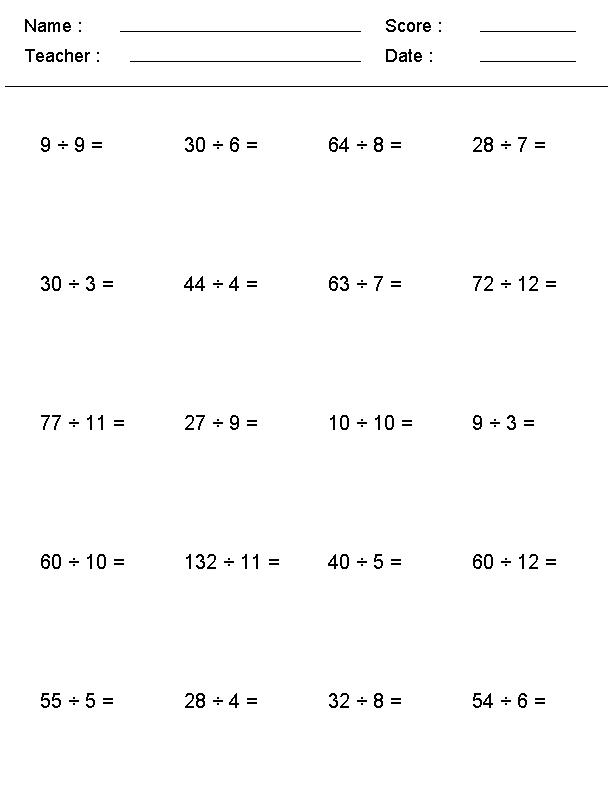 Simple 3rd Grade Division Worksheet