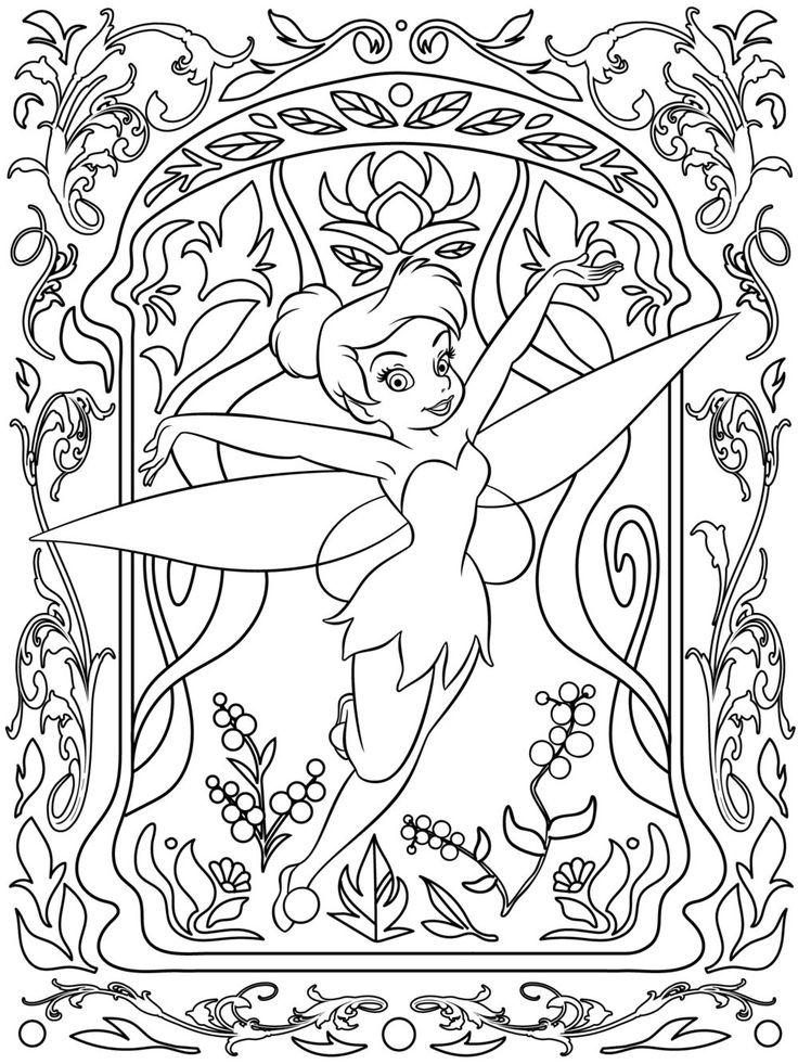 Disney Coloring Pages For Adults - Best Coloring Pages For Kids