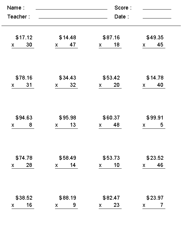 4th Grade Money Multiplication Worksheets