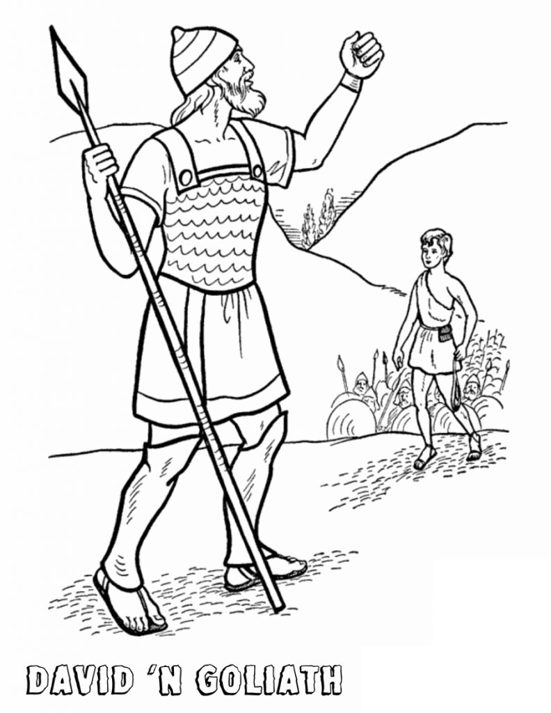 Bible Printables - David and Goliath