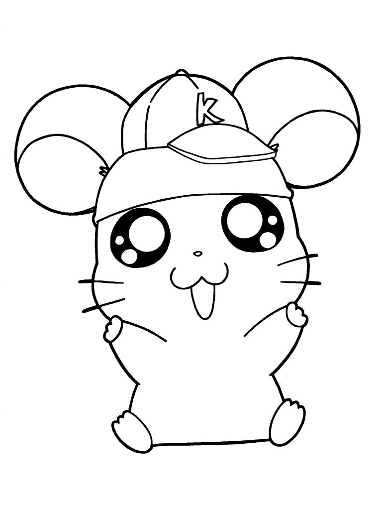 Happy Hamster Coloring Pages