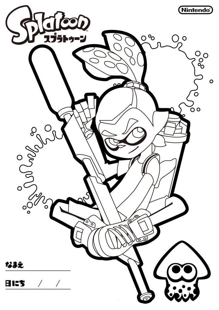 Splatoon Printable Coloring Pages