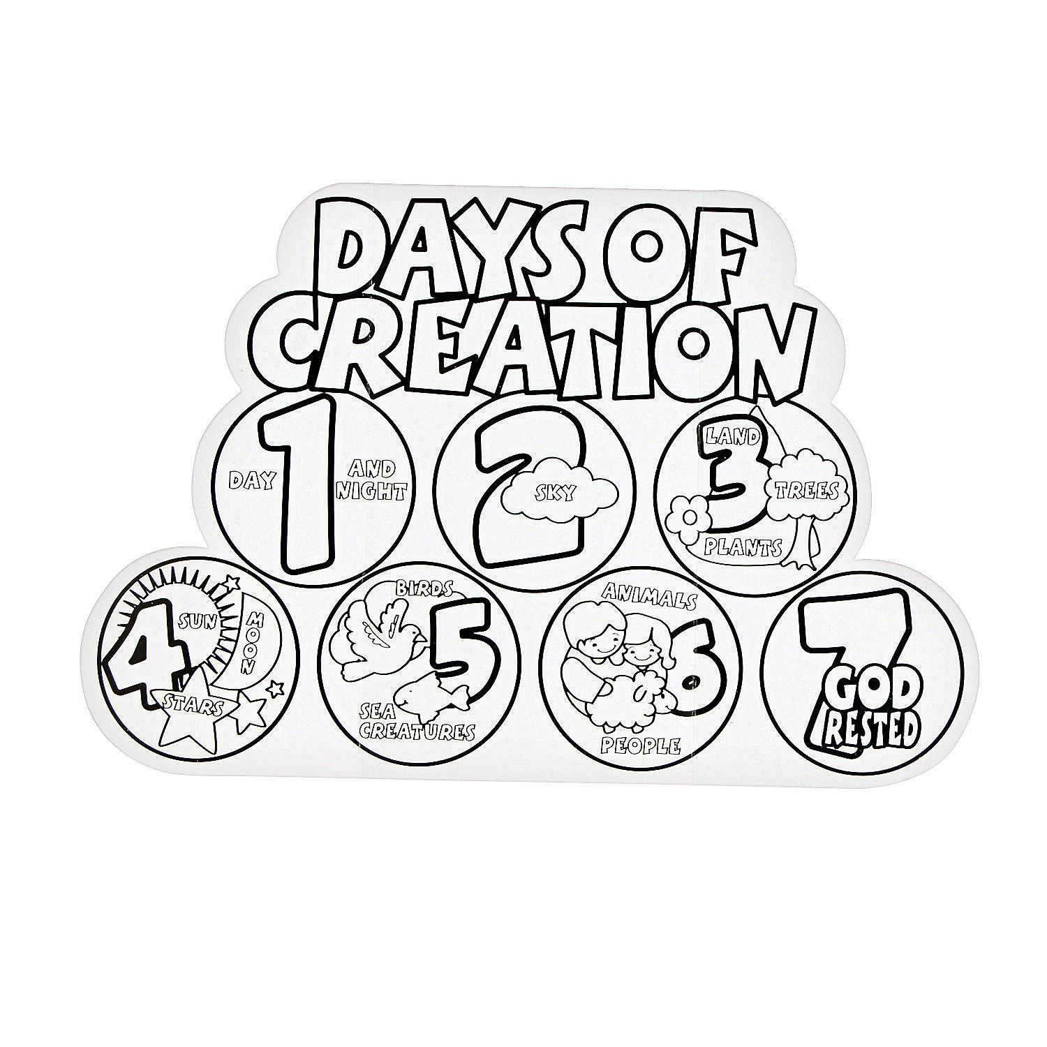 Days of Creation Coloring Pages - Christian Preschool Printables | 1500x1500
