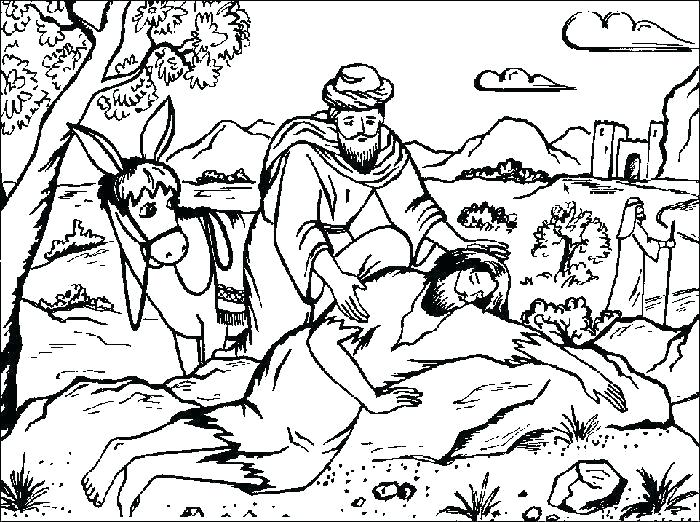 Good Samaritan - Bible Story Coloring Pages