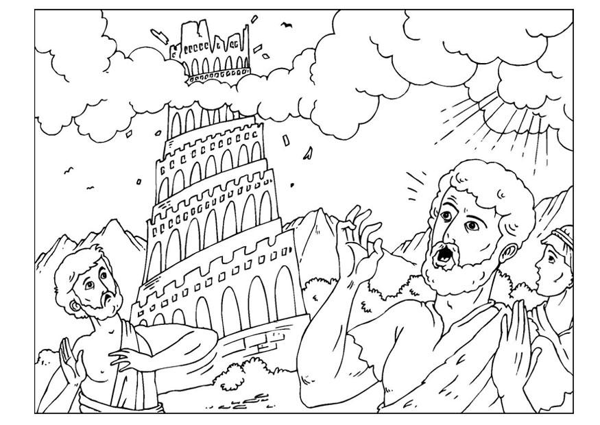 Incomplete Tower Of Babel Coloring Page