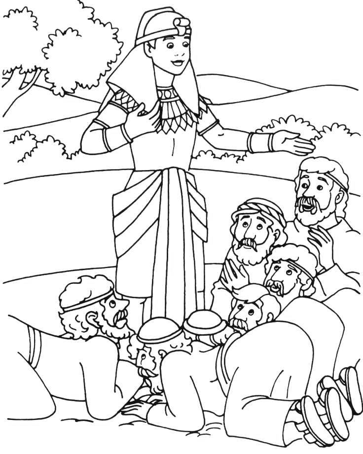 Josephs Brothers Coloring Page