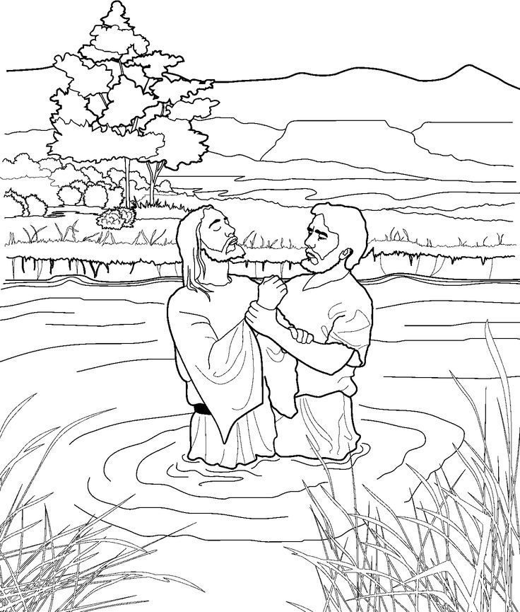 John The Baptist And Jesus Coloring Page