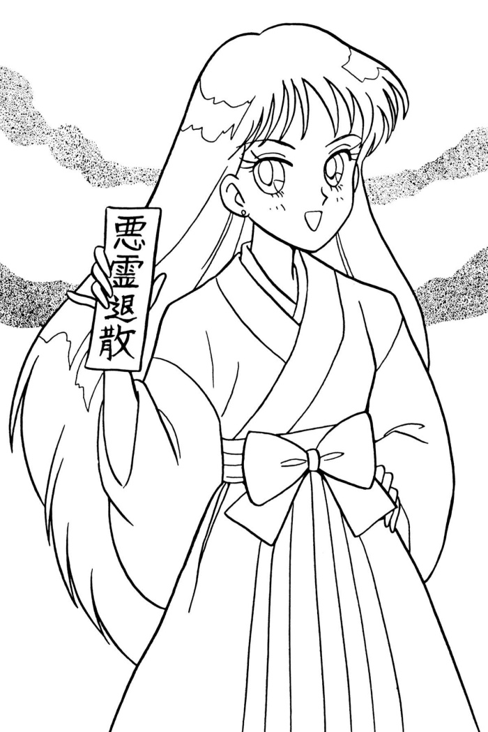 Print Sailor Mars Coloring Pages