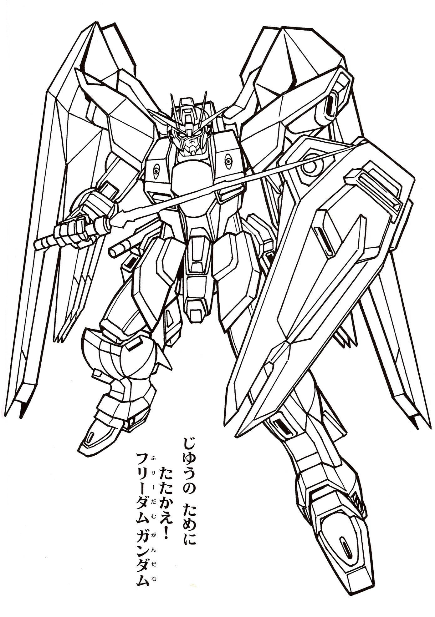 Gundam Printable Coloring Pages