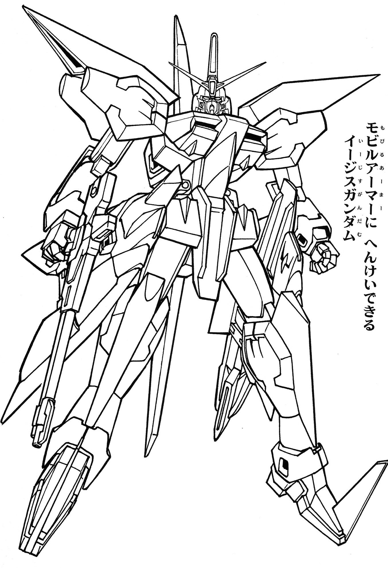 Print Gundam Coloring Pages