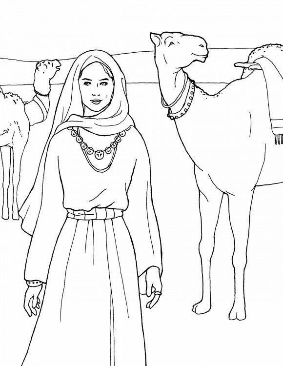 Rebekah Bible Coloring Page