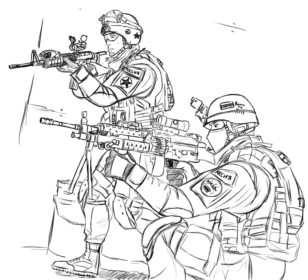 Call Of Duty Scene Coloring Pages