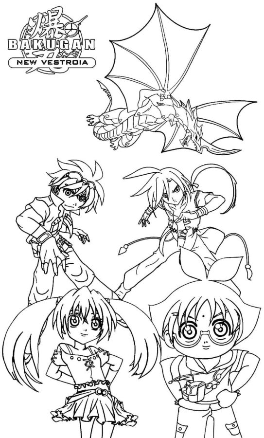 Bakugan Battle Brawlers Characters Coloring Pages